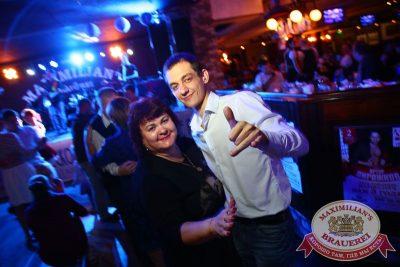 «Октоберфест»: конкурс «Баварский танец», 29 сентября 2015 - Ресторан «Максимилианс» Екатеринбург - 31