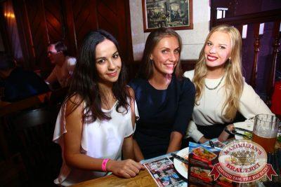 «Октоберфест»: конкурс «Баварский танец», 29 сентября 2015 - Ресторан «Максимилианс» Екатеринбург - 33