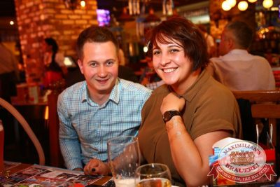 «Октоберфест»: конкурс «Баварский танец», 29 сентября 2015 - Ресторан «Максимилианс» Екатеринбург - 35