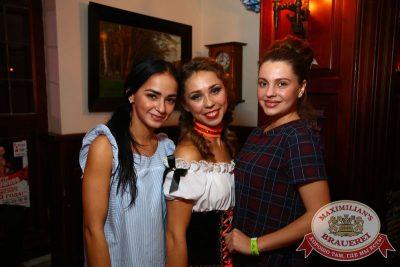 «Октоберфест»: конкурс «Баварский танец», 29 сентября 2015 - Ресторан «Максимилианс» Екатеринбург - 36