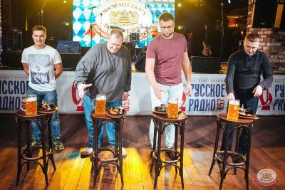 «Октоберфест-2018»: Бир Кинг, 27 сентября 2018 - Ресторан «Максимилианс» Екатеринбург - 10