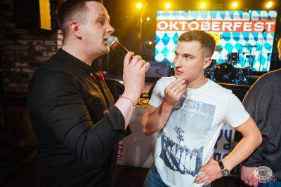«Октоберфест-2018»: Бир Кинг, 27 сентября 2018 - Ресторан «Максимилианс» Екатеринбург - 14