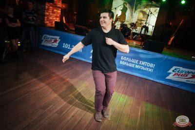 «Октоберфест-2018»: Бир Кинг, 3 октября 2018 - Ресторан «Максимилианс» Екатеринбург - 15