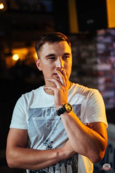 «Октоберфест-2018»: Бир Кинг, 27 сентября 2018 - Ресторан «Максимилианс» Екатеринбург - 16