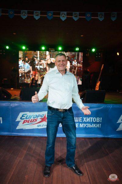 «Октоберфест-2018»: Бир Кинг, 3 октября 2018 - Ресторан «Максимилианс» Екатеринбург - 17