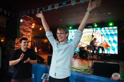 «Октоберфест-2018»: Бир Кинг, 3 октября 2018 - Ресторан «Максимилианс» Екатеринбург - 18