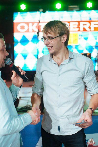 «Октоберфест-2018»: Бир Кинг, 3 октября 2018 - Ресторан «Максимилианс» Екатеринбург - 19