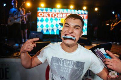 «Октоберфест-2018»: Бир Кинг, 27 сентября 2018 - Ресторан «Максимилианс» Екатеринбург - 21