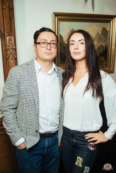 «Октоберфест-2018»: Бир Кинг, 27 сентября 2018 - Ресторан «Максимилианс» Екатеринбург - 25
