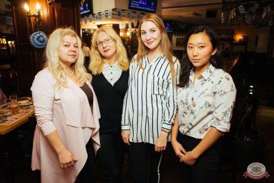 «Октоберфест-2018»: Бир Кинг, 3 октября 2018 - Ресторан «Максимилианс» Екатеринбург - 28