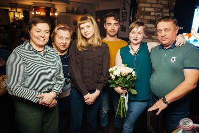 «Октоберфест-2018»: Бир Кинг, 3 октября 2018 - Ресторан «Максимилианс» Екатеринбург - 31