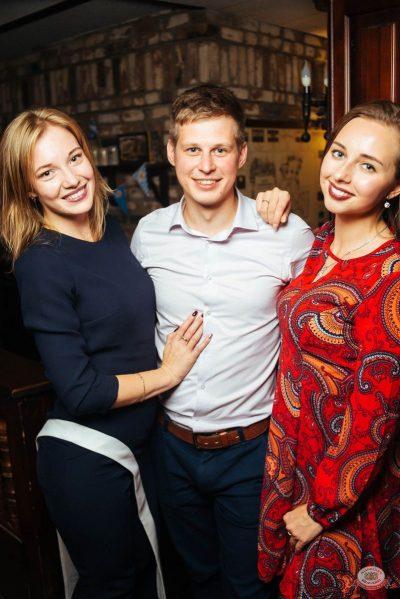«Октоберфест-2018»: Бир Кинг, 27 сентября 2018 - Ресторан «Максимилианс» Екатеринбург - 31