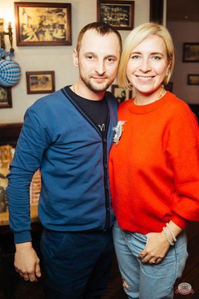 «Октоберфест-2018»: Бир Кинг, 3 октября 2018 - Ресторан «Максимилианс» Екатеринбург - 33
