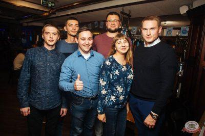 «Октоберфест-2018»: Бир Кинг, 27 сентября 2018 - Ресторан «Максимилианс» Екатеринбург - 37