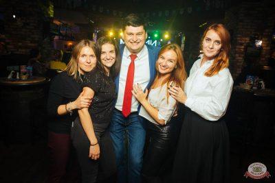 «Октоберфест-2018»: Бир Кинг, 27 сентября 2018 - Ресторан «Максимилианс» Екатеринбург - 40