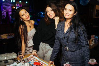 «Октоберфест-2018»: Бир Кинг, 27 сентября 2018 - Ресторан «Максимилианс» Екатеринбург - 43