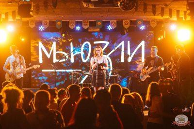 «Октоберфест-2018»: Бир Кинг, 27 сентября 2018 - Ресторан «Максимилианс» Екатеринбург - 48