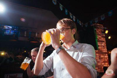 «Октоберфест-2018»: Бир Кинг, 3 октября 2018 - Ресторан «Максимилианс» Екатеринбург - 5