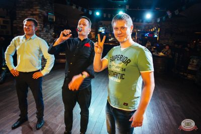 «Октоберфест-2018»: Бир Кинг, 27 сентября 2018 - Ресторан «Максимилианс» Екатеринбург - 6