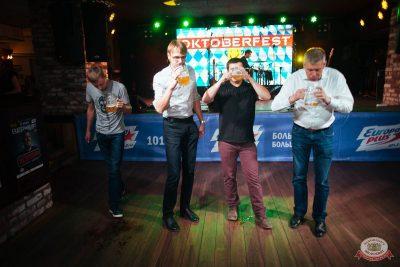 «Октоберфест-2018»: Бир Кинг, 3 октября 2018 - Ресторан «Максимилианс» Екатеринбург - 7