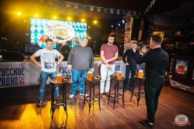 «Октоберфест-2018»: Бир Кинг, 27 сентября 2018 - Ресторан «Максимилианс» Екатеринбург - 8
