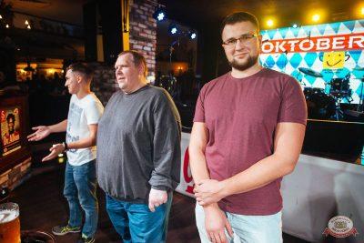 «Октоберфест-2018»: Бир Кинг, 27 сентября 2018 - Ресторан «Максимилианс» Екатеринбург - 9