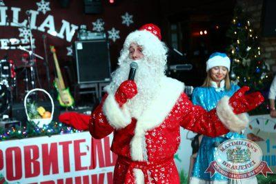 Предновогодний вечер, 30 декабря 2014 - Ресторан «Максимилианс» Екатеринбург - 01