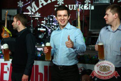 Предновогодний вечер, 30 декабря 2014 - Ресторан «Максимилианс» Екатеринбург - 02