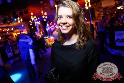 Предновогодний вечер, 30 декабря 2014 - Ресторан «Максимилианс» Екатеринбург - 05