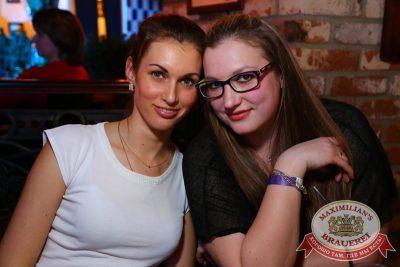 Предновогодний вечер, 30 декабря 2014 - Ресторан «Максимилианс» Екатеринбург - 06