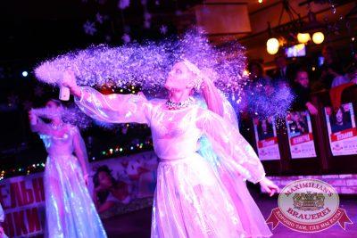 Предновогодний вечер, 30 декабря 2014 - Ресторан «Максимилианс» Екатеринбург - 08