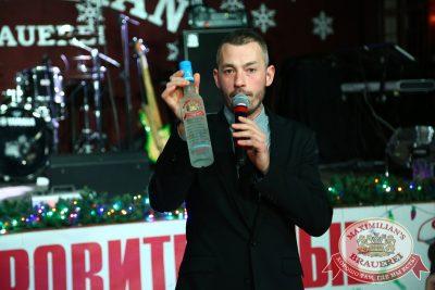 Предновогодний вечер, 30 декабря 2014 - Ресторан «Максимилианс» Екатеринбург - 11