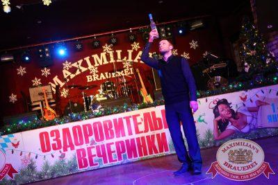 Предновогодний вечер, 30 декабря 2014 - Ресторан «Максимилианс» Екатеринбург - 13