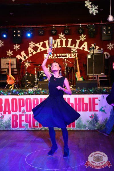 Предновогодний вечер, 30 декабря 2014 - Ресторан «Максимилианс» Екатеринбург - 14