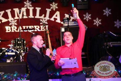 Предновогодний вечер, 30 декабря 2014 - Ресторан «Максимилианс» Екатеринбург - 15