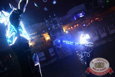Предновогодний вечер, 30 декабря 2014 - Ресторан «Максимилианс» Екатеринбург - 16