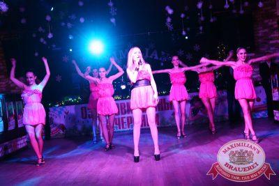 Предновогодний вечер, 30 декабря 2014 - Ресторан «Максимилианс» Екатеринбург - 17