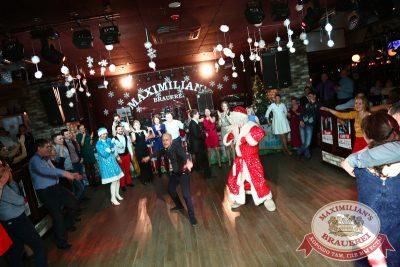 Предновогодний вечер, 30 декабря 2014 - Ресторан «Максимилианс» Екатеринбург - 18