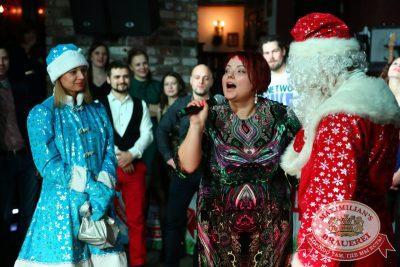 Предновогодний вечер, 30 декабря 2014 - Ресторан «Максимилианс» Екатеринбург - 19