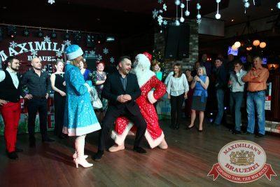 Предновогодний вечер, 30 декабря 2014 - Ресторан «Максимилианс» Екатеринбург - 20