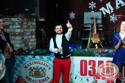 Предновогодний вечер, 30 декабря 2014 - Ресторан «Максимилианс» Екатеринбург - 22