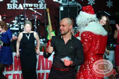 Предновогодний вечер, 30 декабря 2014 - Ресторан «Максимилианс» Екатеринбург - 23
