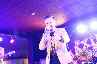 Предновогодний вечер, 30 декабря 2014 - Ресторан «Максимилианс» Екатеринбург - 24