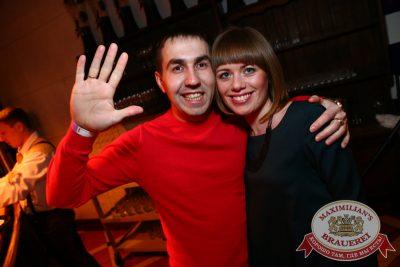 Предновогодний вечер, 30 декабря 2014 - Ресторан «Максимилианс» Екатеринбург - 30