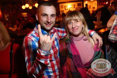 «Би-2», 20 мая 2015 - Ресторан «Максимилианс» Екатеринбург - 04