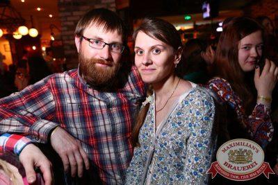 «Би-2», 20 мая 2015 - Ресторан «Максимилианс» Екатеринбург - 05