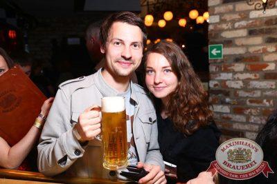«Би-2», 20 мая 2015 - Ресторан «Максимилианс» Екатеринбург - 06