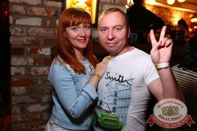 «Би-2», 20 мая 2015 - Ресторан «Максимилианс» Екатеринбург - 07