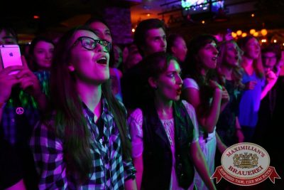 «Би-2», 20 мая 2015 - Ресторан «Максимилианс» Екатеринбург - 17