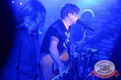 «Би-2», 20 мая 2015 - Ресторан «Максимилианс» Екатеринбург - 20